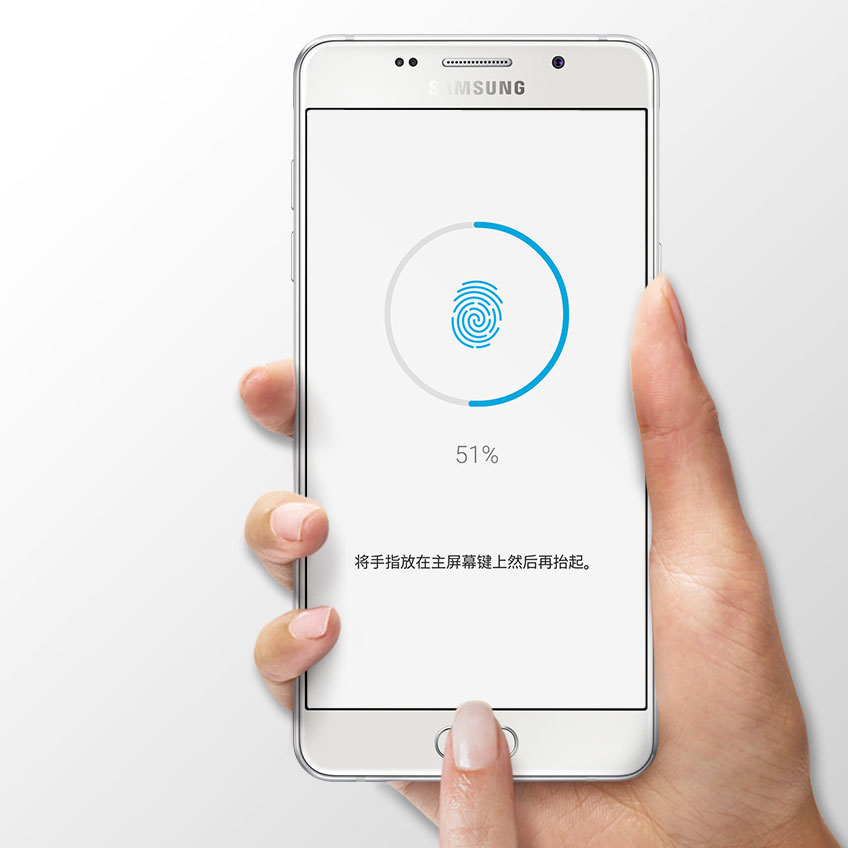 Kelebihan-Samsung-Galaxy-A5-2016