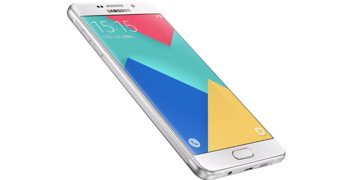 Samsung-Galaxy-A5-2016-Edition-Putih