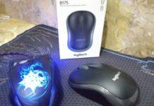 Review Mouse Wireless Logitech B175